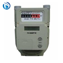 ShangHai Flow Wireless Meter Reading And Ic Card Control Gas Meter(Aluminum Shell)