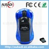 2016 wireless mouse car ,car shape 2.4G wireless mouse