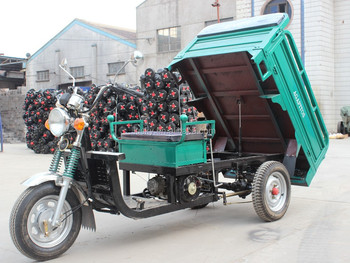 50cc/110cc/125cc OTTC approved cargo tricycle