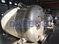 50000L reactor polymerization chemical reactor