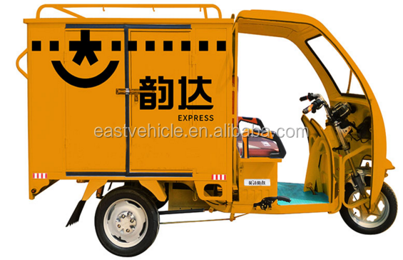 3 wheel business delivery motorcycle/ cargo electric tricycle/ express vehicles
