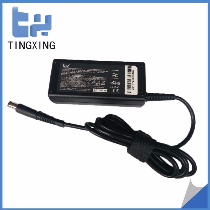 Alibaba hot selling universal laptop adapter