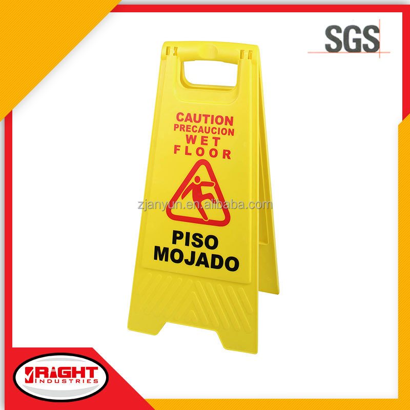 7604 Highly Visible Yellow Wet Floor Sign