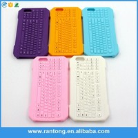 Latest product custom design silicone rubber cell phone case wholesale