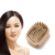 High quality Beech wooden hair comb Air bag massage Wood needle comb