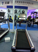 best price and good quality running machine/hot treadmill/tz-8000