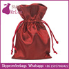 Wholesale mini Wine satin drawstring bags