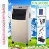DC Motor Air Cooling Fan, Solar System Air Cooler Fan,Air Cooler with Air Purification