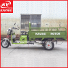 Guangdong adult tricycle/three wheel bicycle with cargo basket for elderly