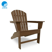 Outdoor Wooden Frog Adirondack Beach Chair