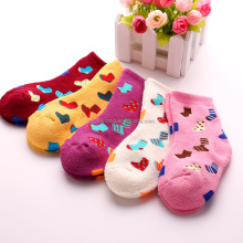 W8375 New fashion toddler booties baby slippers baby booties