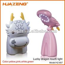 Wishes Dragon Shaped Reading Table Lamp (Yellow, Blue, Pink, Green, Red)-- Best For Promotion Gift