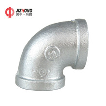 Thread Galvanized 90 degree elbows banded malleable iron pipe <strong>fitting</strong>