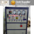 high frequency generator 20kw with ISO CE