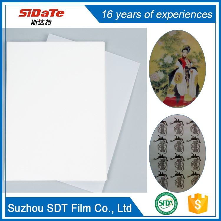 Bottom Price 0.11mm PET Translucent silk screen film