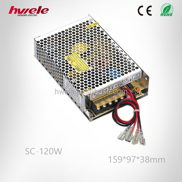 SC-120W 12V 24V backup UPS power supply with charging CCTV accessories