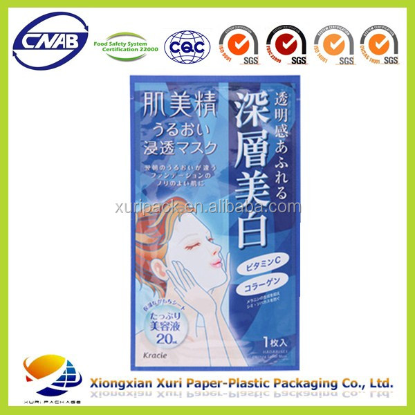 china Facial Mask Packaging Bag/Daily Chemical Products Packaging Bag