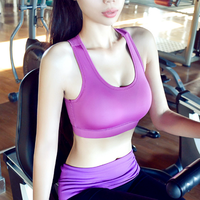 2015 High Quality Seamless Underwear/ Tank Top Bra/ Bra Factory In China