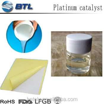 Strong Catalytic platinum catalyst used for catalyst