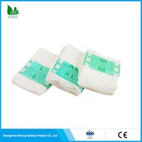 New best sell economic adult baby print diaper