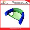 High Quality Swimming Chair
