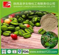 Green coffee bean Extract (arabica green coffee extract)kosher green coffee bean extractsupplied by 3W Manufacturer