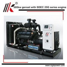DIESEL GENERATOR MANUFACTURER LIST WITH KIRLOSKAR DIESEL GENERATOR PRICE LIST CONTAINS 50KW DIESEL GENERATOR PRICE