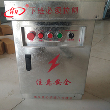 Safety electrical enclosure box for rope suspended platform