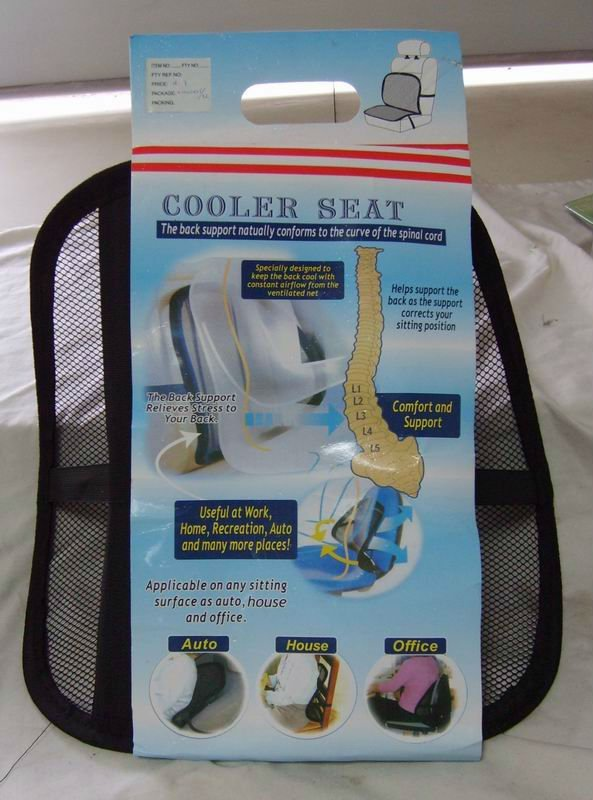 COOLER SEAT CHAIR REST