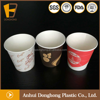 coffee paper cup costume/tea paper cups without handles/ripple paper coffee paper cup