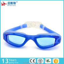 The newest top quality prescription swim goggles with anti fog