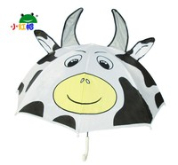 cheap umbrella for kids new products