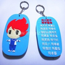 cartoon 2 sides cheap pvc keychain 3d pvc keyring