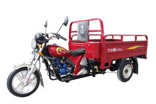 2014 year 175cc/200cc/250cc three wheeler rickshaw/dump tricycles/ zongshen rickshaw