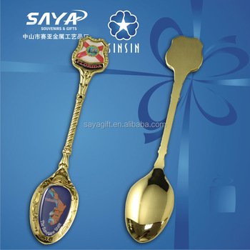 metal souvenir spoon