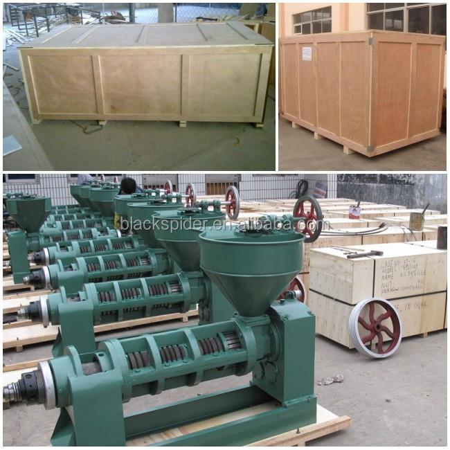 hemp extraction machine
