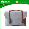 Felt Laptop Sleeve Case Bag for Global bag