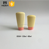 80ml 120ml plastic empty sunscreen bottle