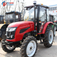 China 45HP 4x4 Mini Farming Tractor Wheeled Farm Tractor With Front End Loader