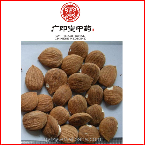 2017 New Peach Kernel Product Organic Peach Kernel