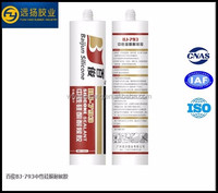 One Component Weather Structural Silicone Adhesive Sealant For Glass Curtain Wall