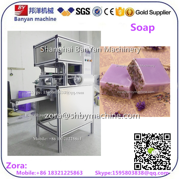 Full Automatic mini hotel soap plastic PE stretch film packing wrapping machine