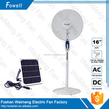 solar DC Standing Fan with Solar Panels Rechargeable Solar 12V DC Fan
