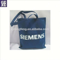 environmentally friendly non woven bag pp woven shopping bag