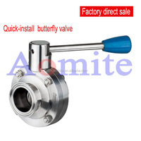 High quality Hygienic quick-install butterfly ,clamped butterfly valve