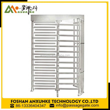 Access control memory function industrial full height turnstile
