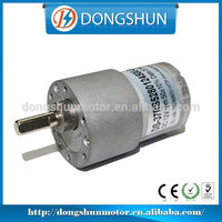 DS-37RS528 37mm Digital Permanent new dc motor for electric tricycle