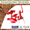 /product-detail/reversible-plow-rotary-plough-for-farm-tractors-60551088274.html