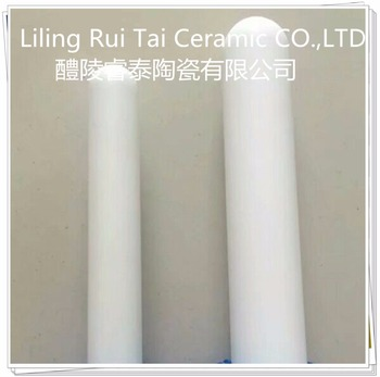 BN ceramic ducts/ pipe