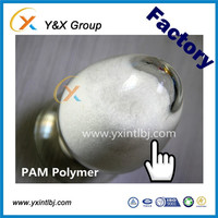 best price chemical used in water treatment crosslinked polyacrylamide